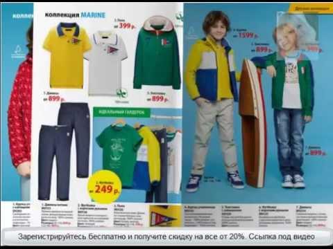 Детская одежда Фаберлик весна- лето 2015