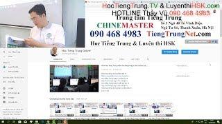 Lớp học tiếng Trung ở Hà Nội Học tiếng Trung giao tiếp cơ bản Bài 1 Lớp tiếng Trung VIP 20-9