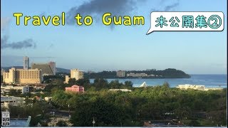 Travel to Guam 未公開②