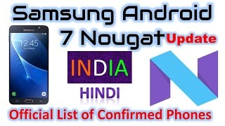 Samsung Android 7 Nougat update [Hindi] ||Confirmed phones || First list for Q1 2017