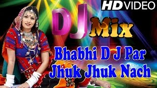 Official Rajasthani Dj Song || Dj Par Bhabhi Ji Naache || Top Rajasthani Song