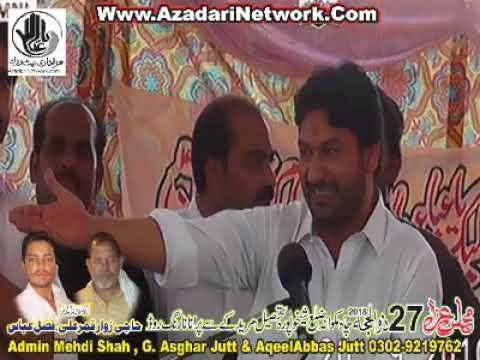 Zakir Ali Imran Jafri 27 Zulhaj 2018 Mkhwana Muridke