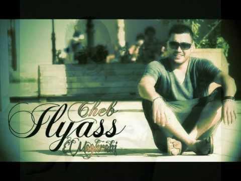 Music video cheb ilyass el maghrabi BA3AD KHAFI2012.wmv dernier single - Music Video Muzikoo