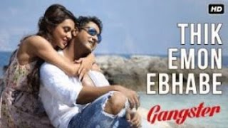 Thik Emon Evabe Gangster lesson tutorial Yash Mimi Arijit Singh