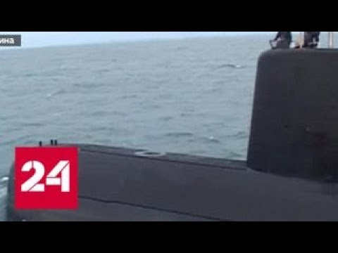 Пропажа Сан Хуана: подлодку могли погубить новые конструкции - Россия 24