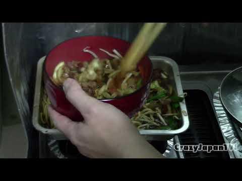 Culinária do CrazyJapanTV! Como fazer um Sukiyaki