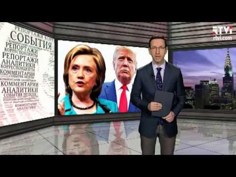 Пресса не любит Трампа. За Хиллари – все респектабельные СМИ
