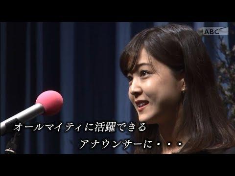 津田理帆の画像 p1_18