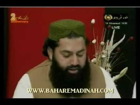 Syed Fareed Kazmi - Zaahire Kuwe Jina Aahista Chal video