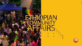 ETHIOPIAN DAY IN SILVER SPRING MD SEPTEMBER 02, 2018