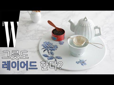 테이블 매트와 접시 - 1석 2조 아이템은? by W Korea