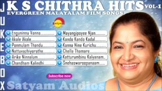 Chithra Hits Vol -1 | Evergreen Malayalam Songs | Audio Jukebox