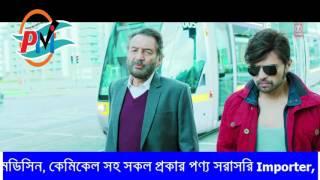 TERI YAAD Video Song _ TERAA SURROOR _ Himesh Reshammiya, Badshah _ T-Series-www.paikarimarketbd.com