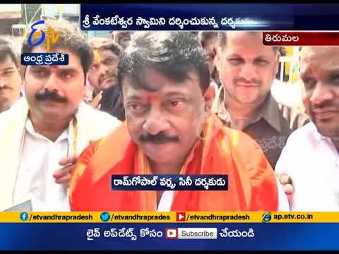 First Time Ram Gopal Varma Takes Srivari Blessings | at Tirumala