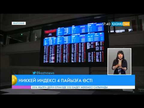 «Nikkei» индексі 3,5 пайызға өсті