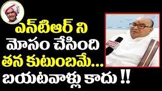 Is Nadella Bhaskar Rao To Complaint Against NTR Kathanayakudu Movie?