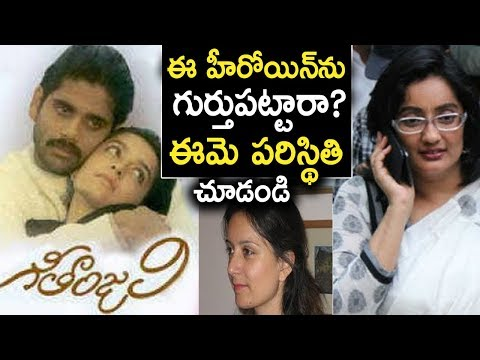 Unknown And Interesting Facts About Geethanjali Movie Actress Girija Shettar | Tollywood Nagar