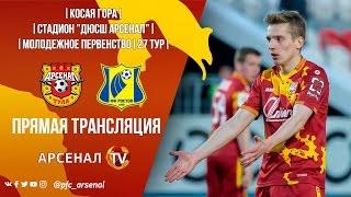 Арсенал Тула-мол : Ростов-мол