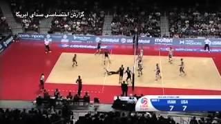 دیدار دوستانه تیمهای ملی والیبال ایران و آمریکا – ۳