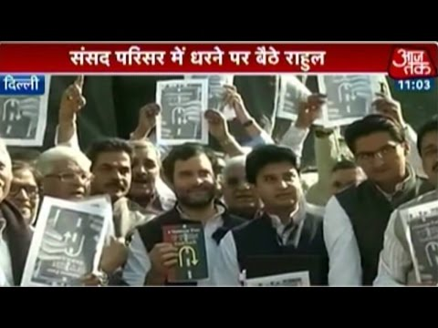 Rahul Gandhi leads protest against Centre