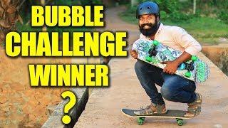 M4 Tech Bubble Challenge Winner | ആരാണ് വിജയി | M4 Tech Vlog |