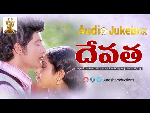 Devatha (1982) Movie Full Songs ll Audio Jukebox  ll Sobhan Babu, Sridevi, Jaya Prada, Mohan Babu