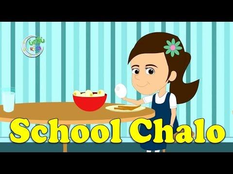 Urdu Nursery Rhyme | School Chalo video