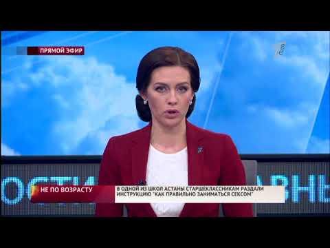 Главные новости. Выпуск от 23.01.2017