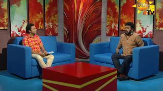 Hiru TV Morning Show EP 1425 | 2018-02-22