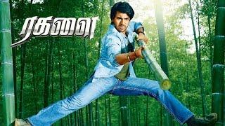 Ragalai | Tamil Movie | Full Action Scenes | Ragalai Movie Fight Scenes | Ram Charan | Tamanna