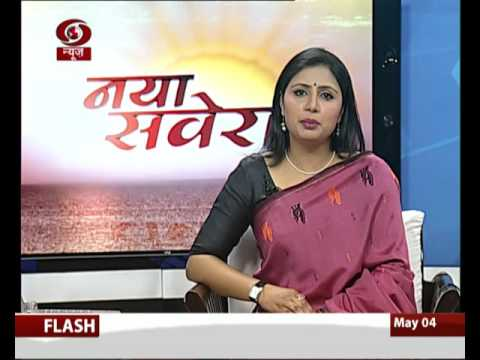 'Do Saal Modi Sarkar' emphasises on the importance of Solar energy