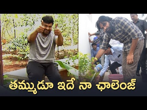 Chiranjeevi Open Challenge to Pawan Kalyan | Green Challenge | #HarithaHaram