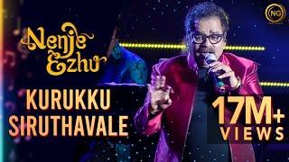 Kurukku Sirithavale - Mudhalvan | A.R. Rahman's Nenje Ezhu