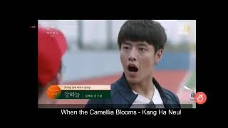 [ENG SUB] Kang Ha-Neul REACTION | BEST ACTOR in 56th Baeksang Arts Awards 2020