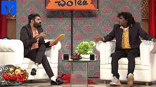 Chalaki Chanti & Team Performance - Chanti Skit Promo - 14th November 2019 - Jabardasth Promo
