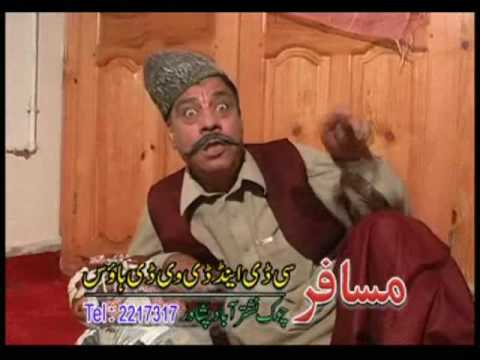 Gulabo Aw Mahtabo Pashto Drama Part-1 video