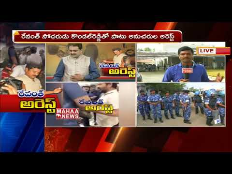 Situation at Cong leader Revanth Reddy residence | Kodangal | Mahaa News