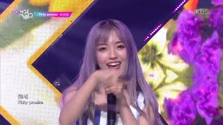 Pinky Promise(핑키프로미스) - 버스터즈(Busters) [뮤직뱅크 Music Bank] 20190816