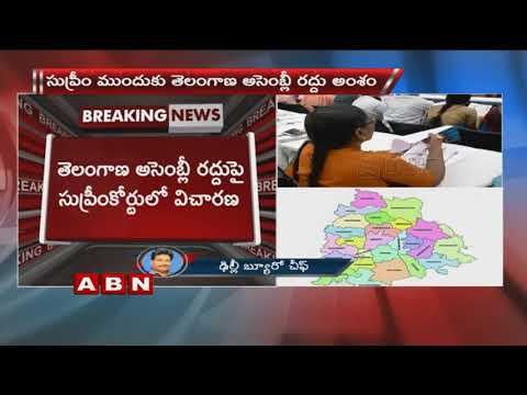 SC Hearing on Plea Against Dissolution Of Telangana assembly  | ABN Telugu