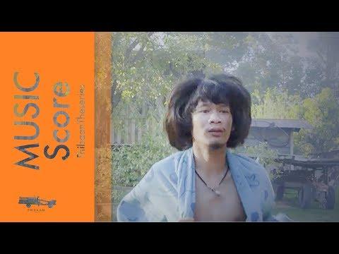 Music Score Thibaantheseries (ดนตรีประกอบภาพยนตร์ #1)