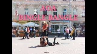 [KPOP IN PUBLIC CHALLENGE RUSSIA] AOA _ Bingle Bangle(빙글뱅글) Dance Cover by MalyginParty