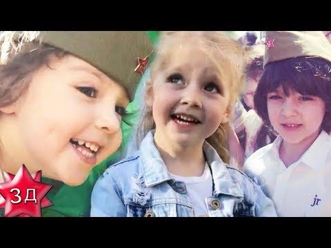 ВЧЕРА 9 МАЯ: Дети Аллы Пугачевой и Филиппа Киркорова в День   Победы!