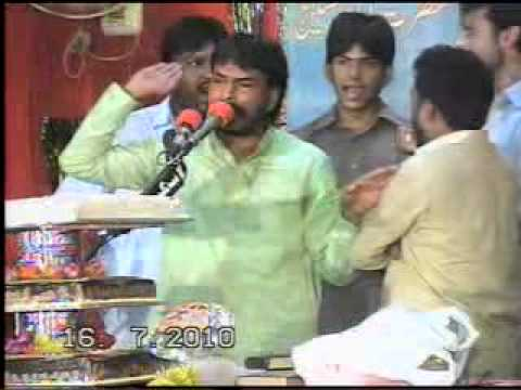 Qasida(mola Hussain Nay  ( 3rd Shuban 2010 ) Chak Shia video