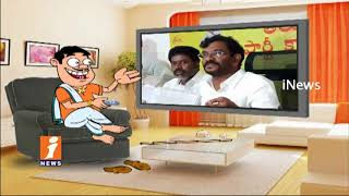 Dada Counters To Minister Somireddy Chandramohan Reddy | Pin Counter | iNews