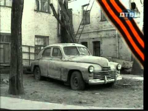 История автомобиля ПОБЕДА