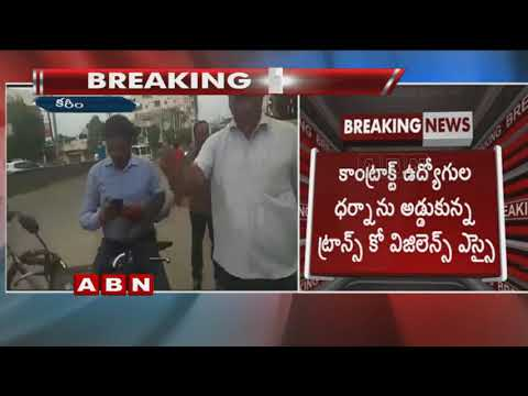 Transco Vigilance SI serious on Contract Power department employees | Karimnagar