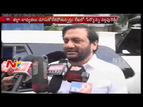 YCP Leader Nallapareddy Prasanna Resigns District President Post Photo Image Pic