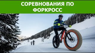 4X (Форкросс) SNOW AVALANCHE в Самаре