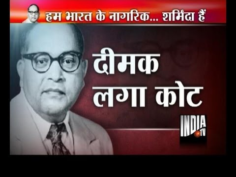 Shame for India: Ambedkar belongings in poor condition