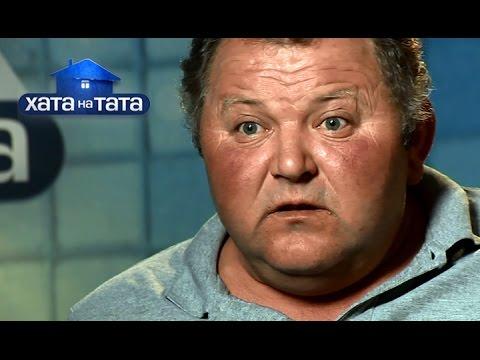 Фанат турецких сериалов превратил жену в рабыню – Хата на тата. Сезон 4 Выпуск 15 от 14.12.15
